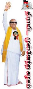 DMK's Rising Sun Karunanidhi